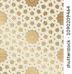 decorative background for the... | Shutterstock .eps vector #1090209464
