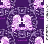 seamless pattern with symbols... | Shutterstock .eps vector #1090212734