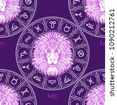 seamless pattern with symbols... | Shutterstock .eps vector #1090212761