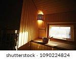 sauna  wooden interior baths ... | Shutterstock . vector #1090224824