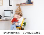 cheerful young beautiful mother ...   Shutterstock . vector #1090236251