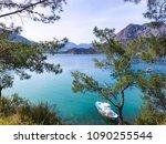 antalya  turkey   april 16 ... | Shutterstock . vector #1090255544