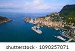 magnific sunrise in portovenere ... | Shutterstock . vector #1090257071