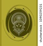 durga goddess of power  divine...   Shutterstock .eps vector #1090259231