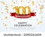 100 years anniversary vector...   Shutterstock .eps vector #1090261604