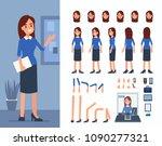 bank cashier woman character... | Shutterstock . vector #1090277321