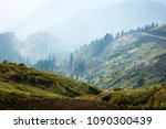 cable car in the mountains in... | Shutterstock . vector #1090300439