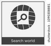 search world icon isolated on... | Shutterstock .eps vector #1090308881
