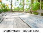 blur green nature bokeh leaf... | Shutterstock . vector #1090311851