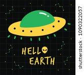 hello earth alien print poster. ... | Shutterstock .eps vector #1090322057
