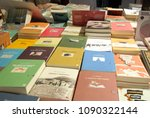 turin lingotto  international... | Shutterstock . vector #1090322144