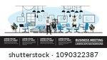 business  workspace startup hub ... | Shutterstock .eps vector #1090322387