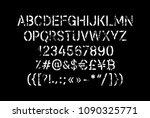 stencil pattern latin typeface  ... | Shutterstock .eps vector #1090325771