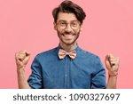 cheerful handsome bearded man...   Shutterstock . vector #1090327697