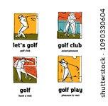 golf club logo icons set.... | Shutterstock .eps vector #1090330604