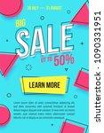 trendy flat geometric vector... | Shutterstock .eps vector #1090331951