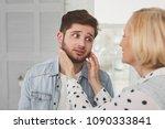 i am not a boy. sad bearded man ... | Shutterstock . vector #1090333841