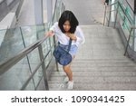 close up young woman walk up... | Shutterstock . vector #1090341425
