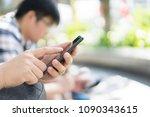 close up focus businessman hand ...   Shutterstock . vector #1090343615