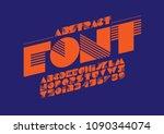 vector of modern abstract font... | Shutterstock .eps vector #1090344074