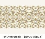 ikat seamless pattern. vector...   Shutterstock .eps vector #1090345835