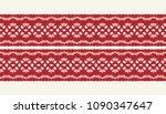 ikat seamless pattern. vector... | Shutterstock .eps vector #1090347647
