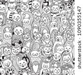 doodle cats pattern. black and... | Shutterstock .eps vector #1090355147