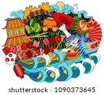 a vector illustration of east... | Shutterstock .eps vector #1090373645