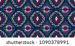 ikat geometric folklore... | Shutterstock .eps vector #1090378991