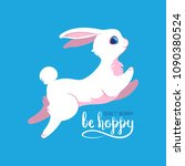 silly bunny poster with... | Shutterstock .eps vector #1090380524