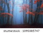 fantasy moody forest in autumn   Shutterstock . vector #1090385747