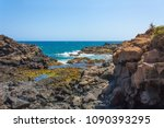 beautiful atlantic ocean...   Shutterstock . vector #1090393295