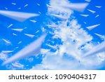 paper airplane flying in sky... | Shutterstock . vector #1090404317