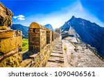 mountain great wall in china...   Shutterstock . vector #1090406561