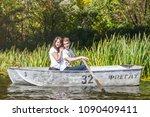 kyiv  ukraine   september 17 ... | Shutterstock . vector #1090409411