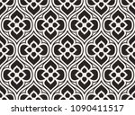 vintage floral seamless pattern.... | Shutterstock .eps vector #1090411517