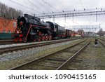 perm  russia   may 09  2018 ... | Shutterstock . vector #1090415165
