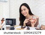young beautiful asian woman... | Shutterstock . vector #1090415279