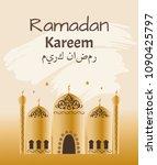 ramadan kareem mosque poster... | Shutterstock .eps vector #1090425797