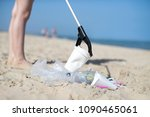 close up of person collecting... | Shutterstock . vector #1090465061