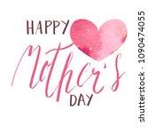 handwritten vector lettering... | Shutterstock .eps vector #1090474055