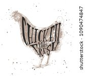 sketch of the farm chicken or... | Shutterstock . vector #1090474847