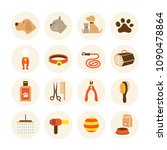 pets grooming shop icons set | Shutterstock .eps vector #1090478864