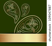 Green Template With Gold...