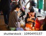 causeway bay  hong kong   6... | Shutterstock . vector #1090495157