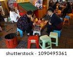 causeway bay  hong kong   6... | Shutterstock . vector #1090495361