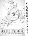 abstract music festival...   Shutterstock .eps vector #1090500815