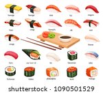 vector set japanese food... | Shutterstock .eps vector #1090501529
