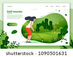 vector illustration   sporty... | Shutterstock .eps vector #1090501631