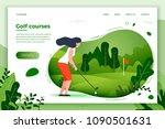 vector illustration   sporty... | Shutterstock .eps vector #1090501631